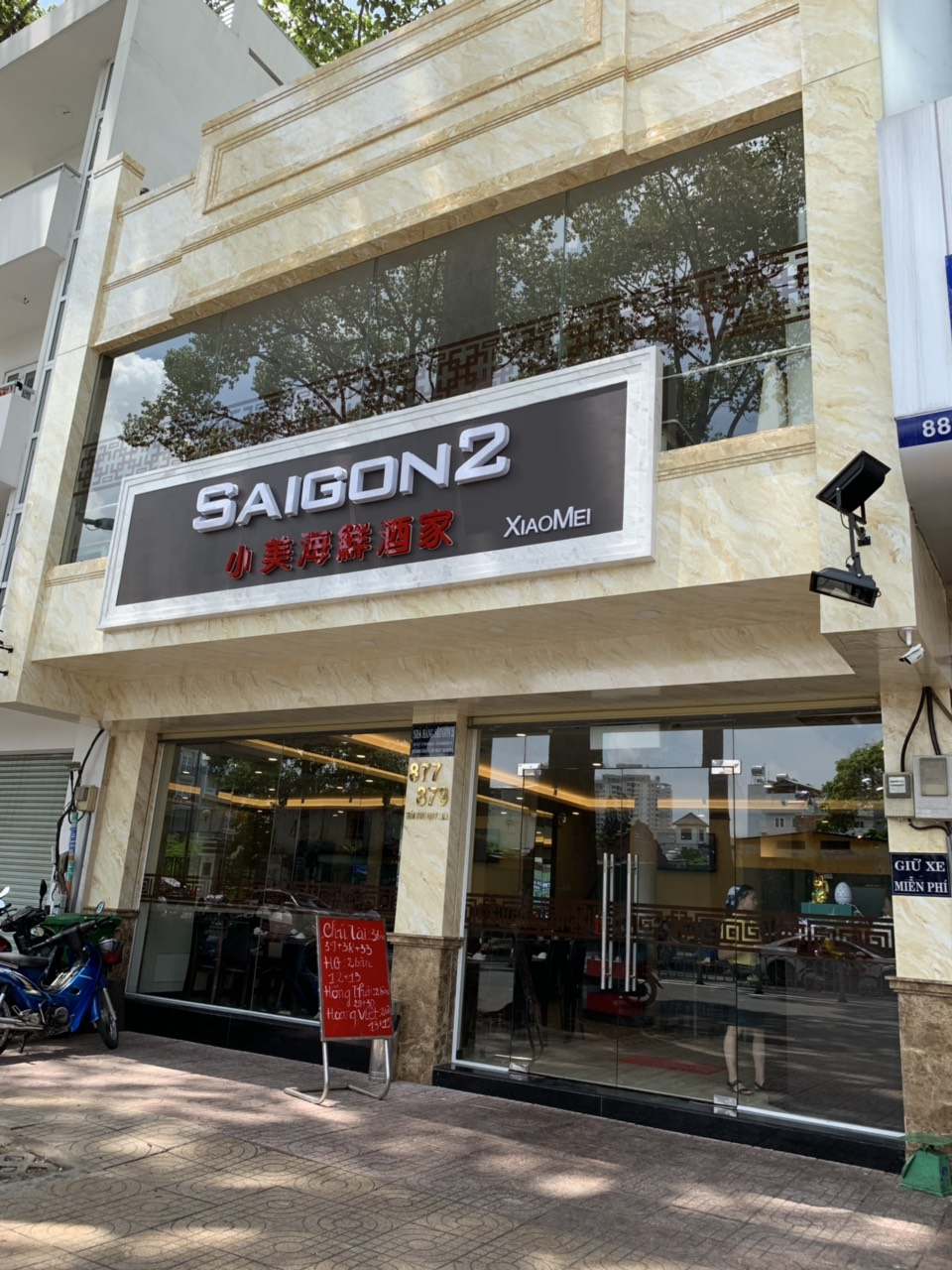 SAIGON Restaurant 2