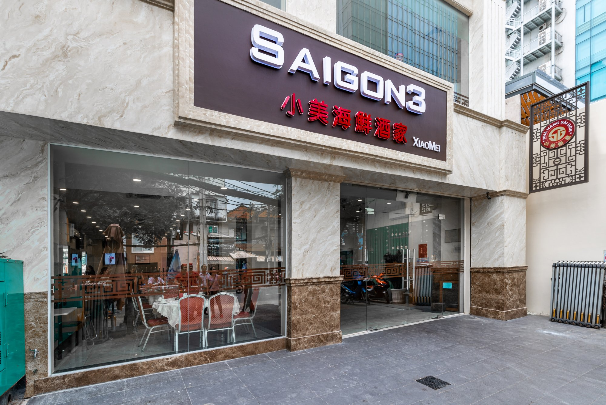 SAIGON Restaurant 3